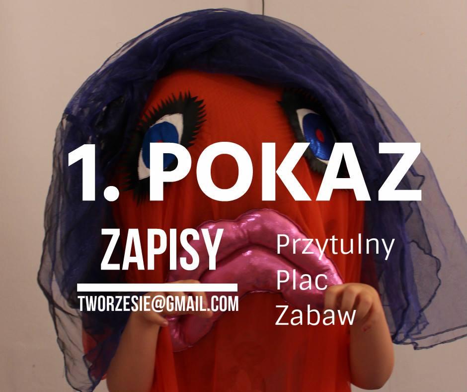 Przytulny Plac Zabaw_pokazy